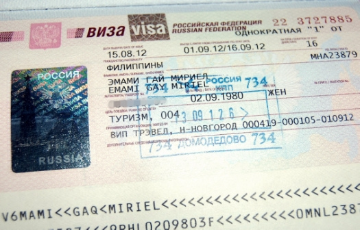 How to apply for a russia tourist visa in the philippines pinay how to apply for a russia tourist visa in the philippines thecheapjerseys Image collections